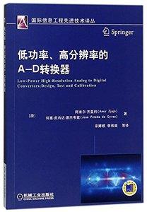 低功率、高分辨率的A-D轉換器(A-D轉換 模-數轉換 ADC DfT 深亞微米CMOS)-cover