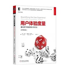用戶體驗度量 : 量化用戶體驗的統計學方法, 2/e (Quantifying the User Experience: Practical Statistics for User Research , 2/e)-cover