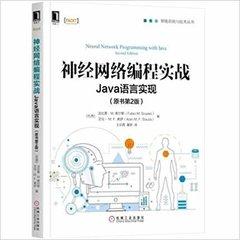 神經網絡編程實戰 : Java 語言實現, 2/e (Neural Network Programming with Java, 2/e)-cover