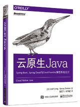 雲原生 Java:Spring Boot、Spring Cloud 與 Cloud Foundry 彈性系統設計-cover