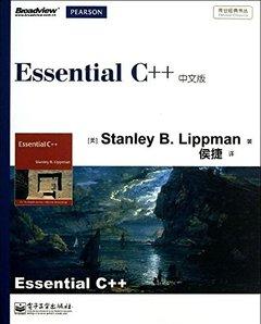 Essential C++ (簡體中文版)-cover