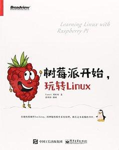 樹莓派開始,玩轉Linux-cover