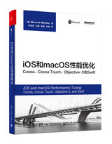 iOS 和 macOS 性能優化:Cocoa、Cocoa Touch、Objective-C 和 Swift (iOS and macOS Performance Tuning: Cocoa, Cocoa Touch, Objective-C, and Swift)-cover