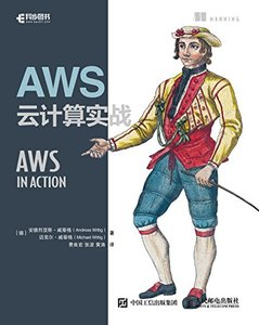 AWS 雲計算實戰 (Amazon Web Services in Action)-cover