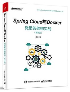Spring Cloud 與 Docker 微服務架構實戰, 2/e-cover