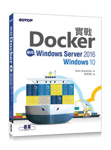 實戰 Docker|使用 Windows Server 2016/Windows 10-cover