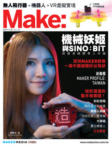 Make 國際中文版 vol.36 (Make: Volume 61 英文版) -cover