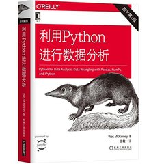 利用 Python 進行數據分析 (Python for Data Analysis: Data Wrangling with Pandas, NumPy, and IPython, 2/e)-cover