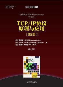 TCP/IP 協議原理與應用, 5/e-cover