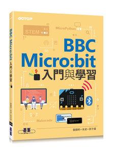 BBC Micro:bit 入門與學習-cover