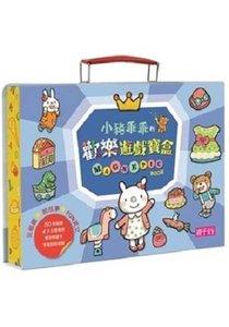 小豬乖乖的歡樂遊戲寶盒 (附150枚造型磁鐵及英文字母磁鐵)-cover