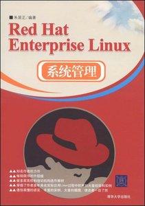 Red Hat Enterprise Linux 系統管理-cover