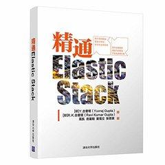 精通 Elastic Stack (Mastering Elastic Stack)-cover