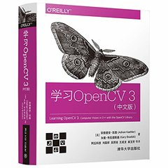 學習 OpenCV 3 (中文版)-cover