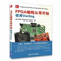 FPGA 編程從零開始 : 使用 Verilog-cover