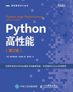 Python 高性能, 2/e (Python High Performance, 2/e)-cover