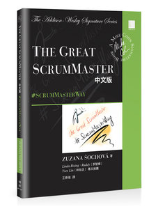 The Great ScrumMaster: #ScrumMasterWay (中文版)-cover