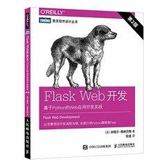 Flask Web 開發 基於 Python 的 Web 應用開發實戰, 2/e-cover