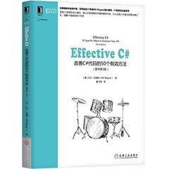 Effective C#:改善C#代碼的50個有效方法(原書第3版)-cover