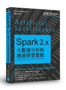 Spark 2.x 大數據分析與機器學習實戰-cover