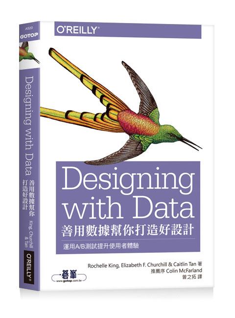 天瓏網路書店-Designing with Data|善用數據幫你打造好設計 (Designing with Data: Improving the User Experience with A/B Testing)