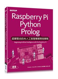 Raspberry Pi x Python x Prolog|虛實整合的 AI人工智慧專案開發實戰-cover