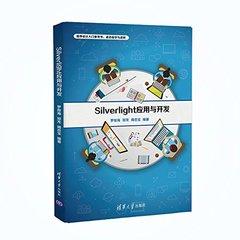 Silverlight應用與開發-cover