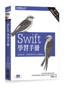 Swift 學習手冊, 3/e (Learning Swift: Building Apps for macOS, iOS, and Beyond, 3/e)-cover