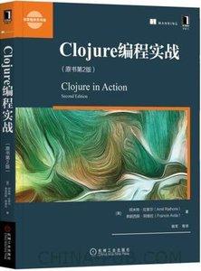Clojure 編程實戰, 2/e (Clojure in Action, 2/e)-cover