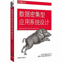 數據密集型應用系統設計 (Designing Data-Intensive Applications: The Big Ideas Behind Reliable, Scalable, and Maintainable Systems)-cover