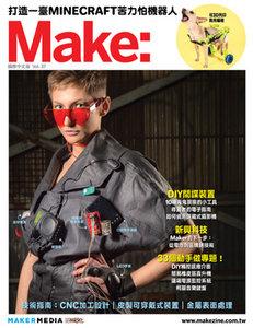 Make 國際中文版 vol.37 (Make: Volume 62 英文版) -cover