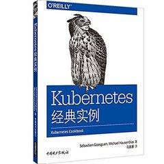 Kubernetes 經典實例-cover