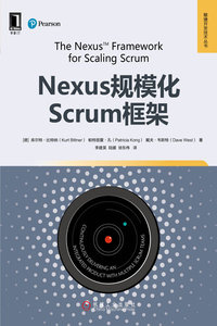 Nexus 規模化 Scrum 框架 (The Nexus Framework for Scaling Scrum: Continuously Delivering an Integrated Product with Multiple Scrum Teams)-cover