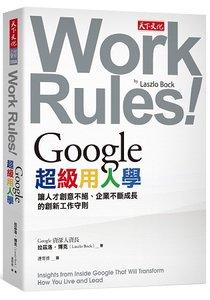 Google 超級用人學:讓人才創意不絕、企業不斷成長的創新工作守則, 2/e-cover