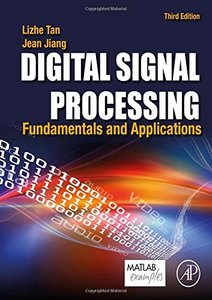 Digital Signal Processing: Fundamentals and Applications-cover