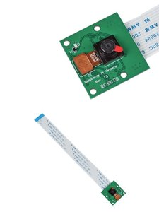 5MP Camera Module (for Raspberry Pi),5百萬 像素-cover