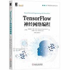 TensorFlow 神經網絡編程-cover
