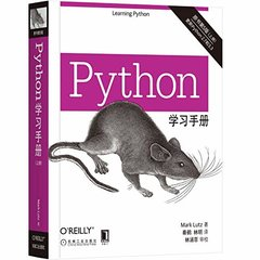 Python 學習手冊, 5/e (Learning Python, 5/e)-cover