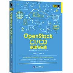 OpenStack CI/CD:原理與實踐-cover