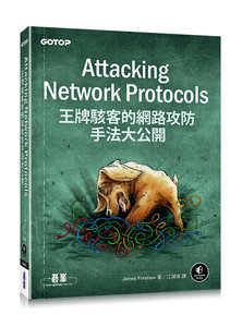 Attacking Network Protocols|王牌駭客的網路攻防手法大公開 (Attacking Network Protocols: A Hacker's Guide to Capture, Analysis, and Exploitation)-cover