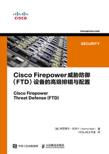 Cisco firepowe