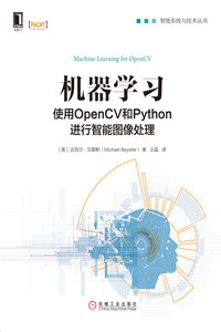機器學習:使用 OpenCV 和 Python 進行智能圖像處理 (Machine Learning for OpenCV)-cover