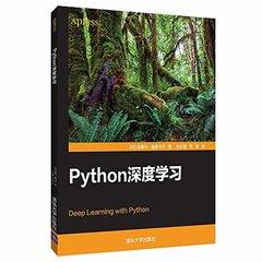 Python深度學習-cover