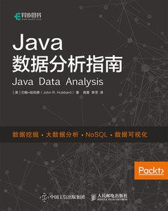 Java數據分析指南-cover
