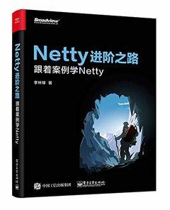 Netty 進階之路 : 跟著案例學 Netty-cover