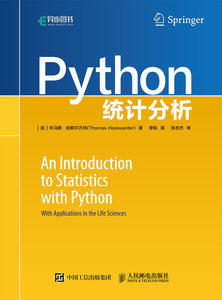 Python 統計分析 (An Introduction to Statistics with Python: With Applications in the Life Sciences)-cover