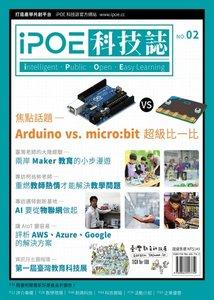 iPOE 科技誌 02 : Arduino vs micro:bit 超級比一比-cover