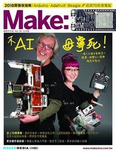 Make 國際中文版 vol.38 (Make: Volume 63 英文版) -cover