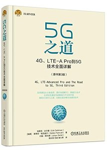 5G 之道:4G、LTE-A Pro 到 5G 技術全面詳解 (4G: LTE-Advanced Pro and The Road to 5G, 3/e) -cover