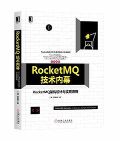 RocketMQ 技術內幕 : RocketMQ 架構設計與實現原理-cover